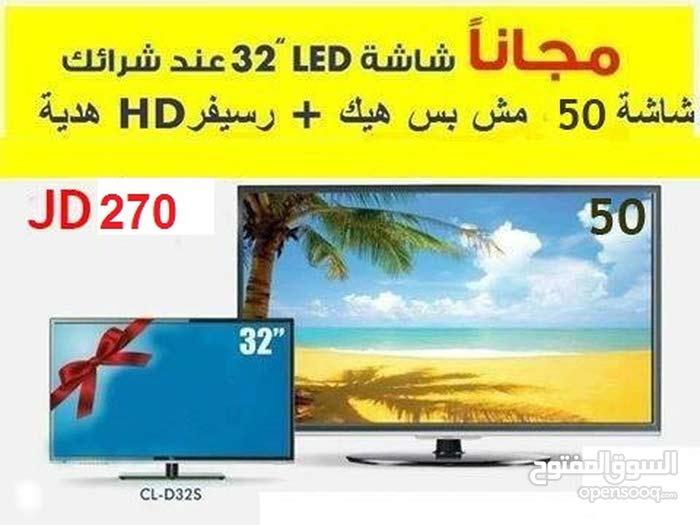عرض ولافي الاحلام شاشة 50 +32+رسيفر full HD هديه فقط270د
