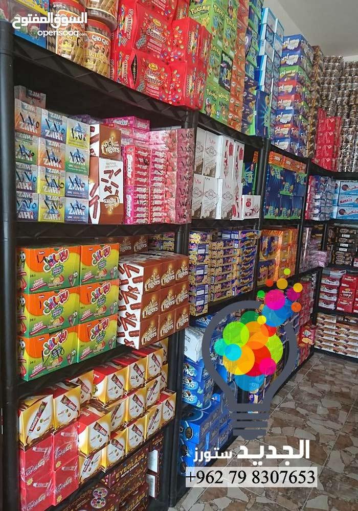 رفوف بلاستيك متعددة الاستعمال للخضار والفواكه والمولات والمحلات التجارية