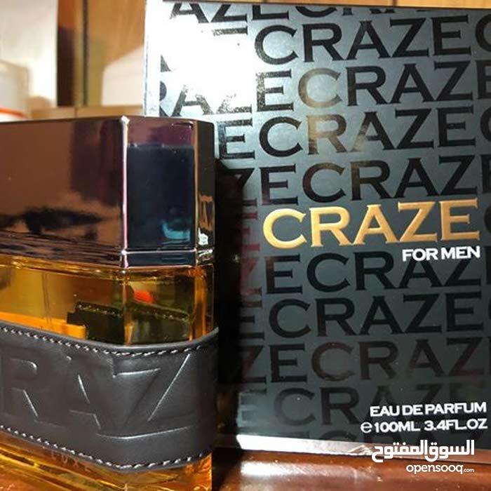 عطر كريز-Craze من ارماف