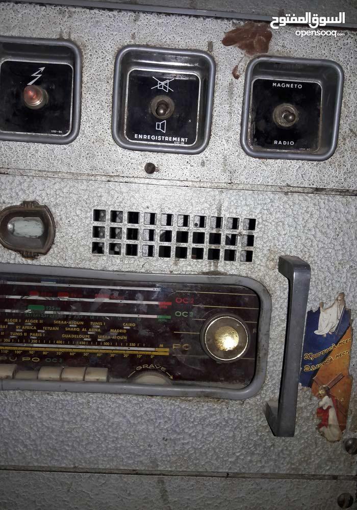 راديو من أوال التسعينات