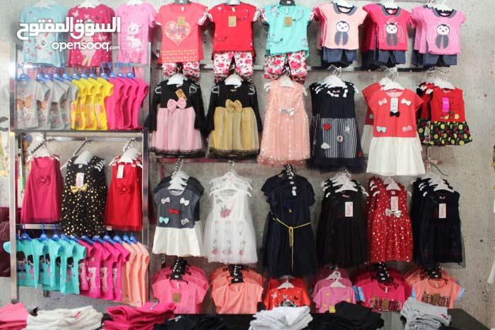 ef40150fcb1f3 ملابس اطفال للبيع بسعر جملة الجمله - (105212530)