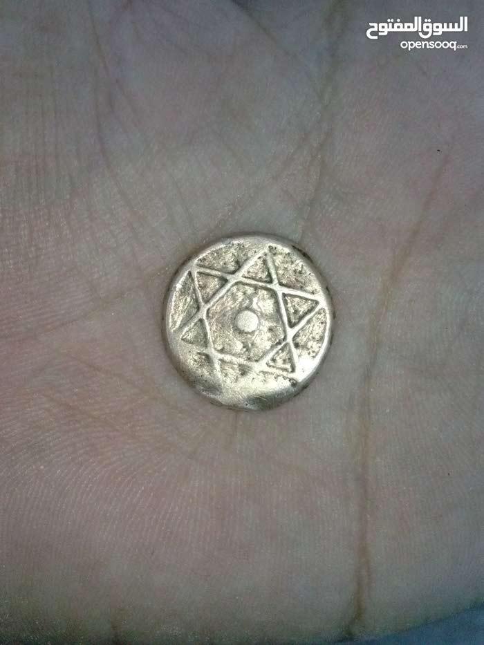عملة نقدية مغربية ناريرة للبيع