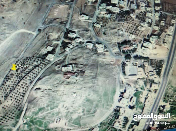 ارض للبيع قرب بلدية حسبان 500م