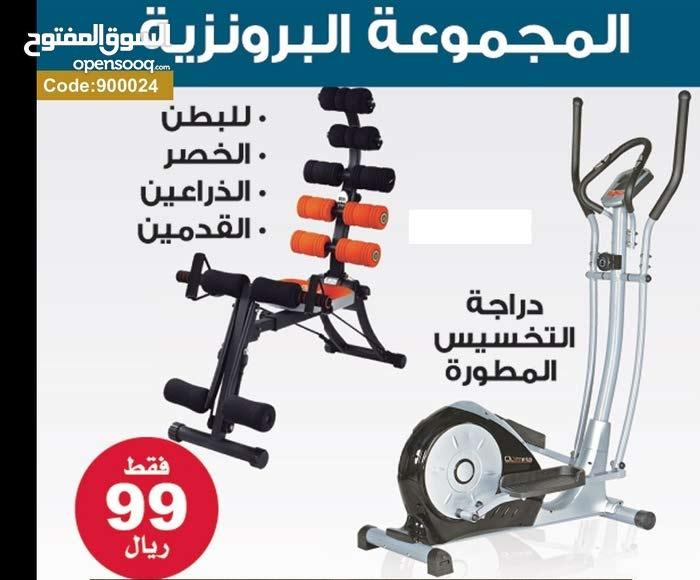 المجموعه البرونزيه- جهاز بطن مع دراجة تخسيس