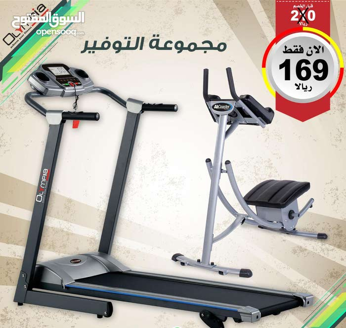 Treadmill 801 + AB Coster + 2 item