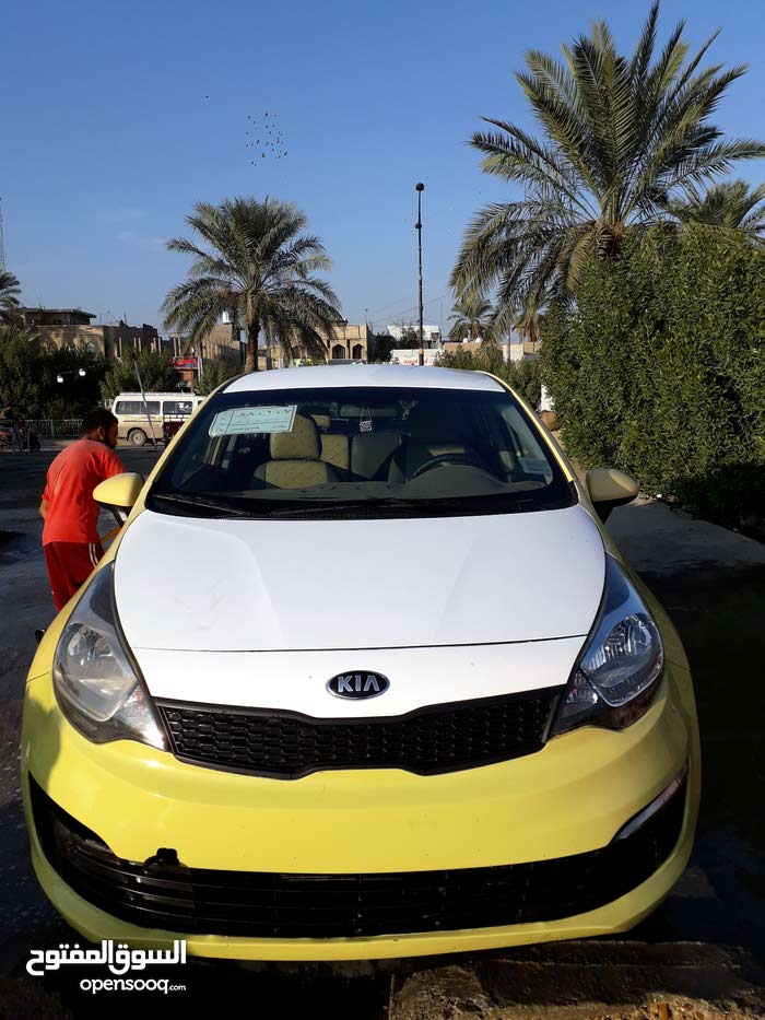 For sale 2017 Yellow Rio