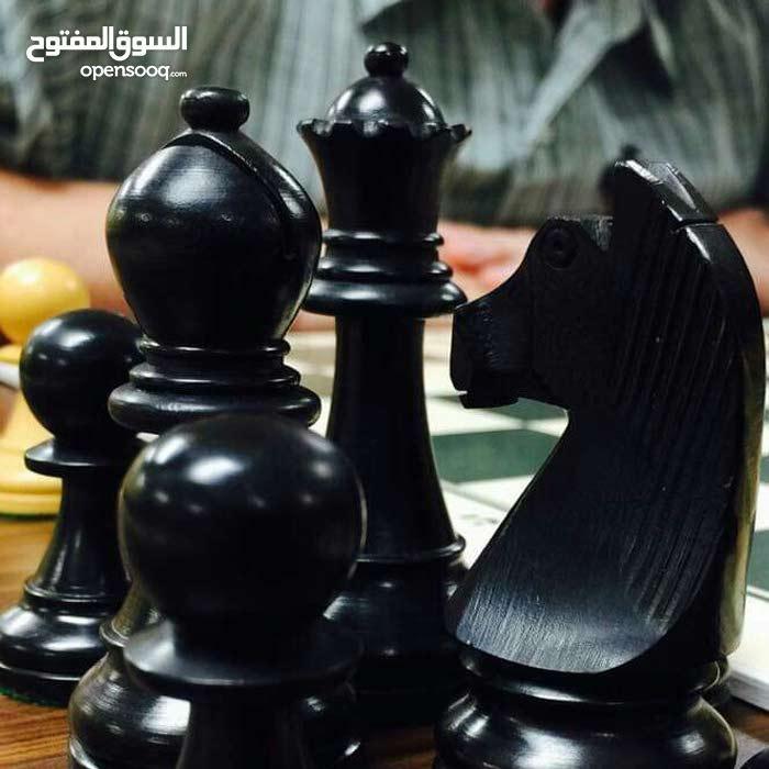 شطرنج مقاس كبير