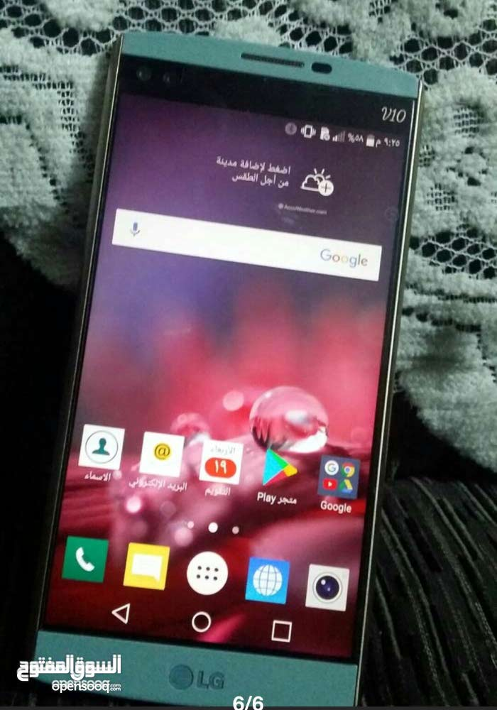 New LG  for sale in Basra