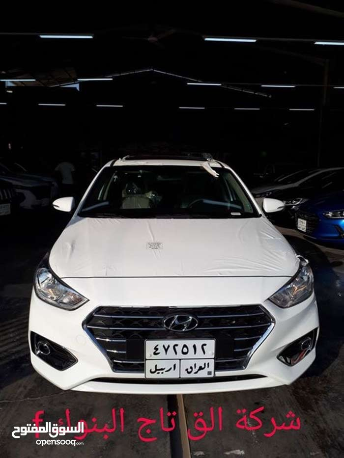 New 2019 Accent in Baghdad