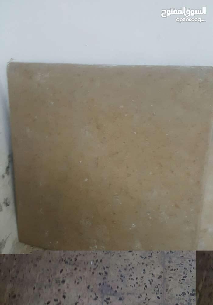 خامة للبيع بحجم 1م × 1م
