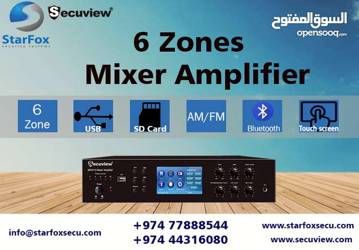 HIGH QUALITY 6 ZONES MIXER AMPLIFIER