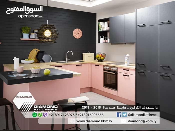اختار الوان ملفته وجدابه لتصميم مطبخك ... دايموند التركي للمطابخ ورخام الكريون
