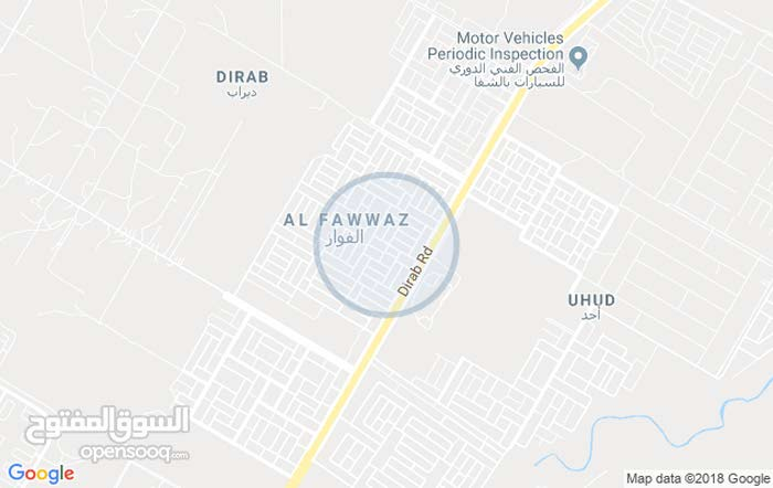 apartment for rent in Al RiyadhDirab