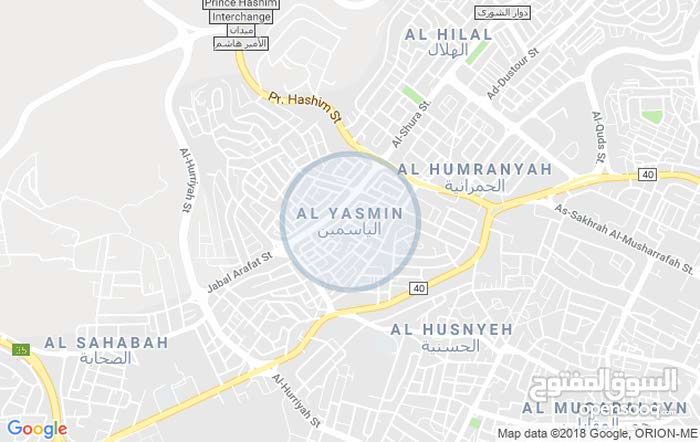 مكتب مميز جداُ للايجار / ضاحية الياسمين بالقرب من دوار الخريطة