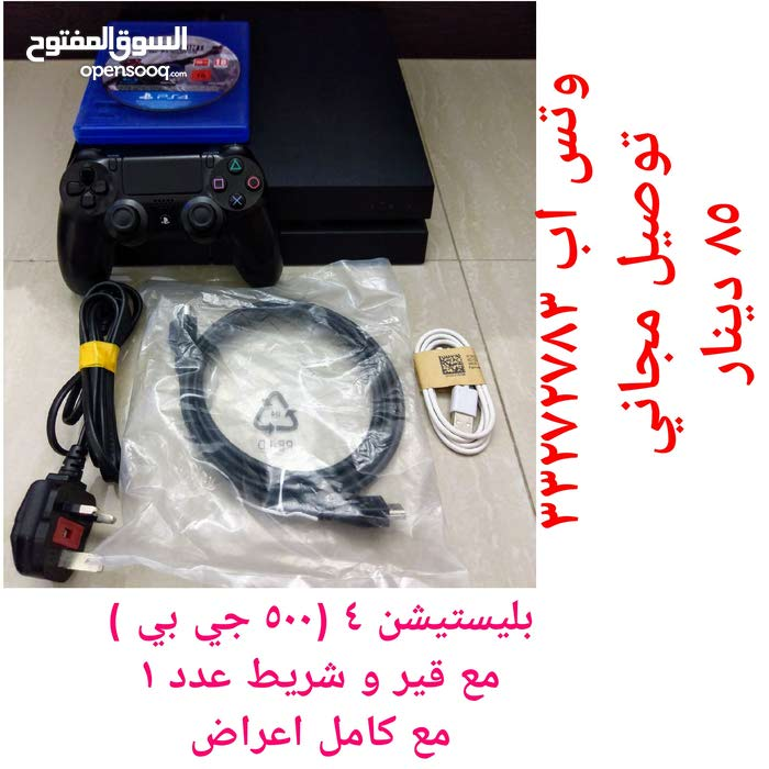 ps4 500gb with one controller + 1game + all cable