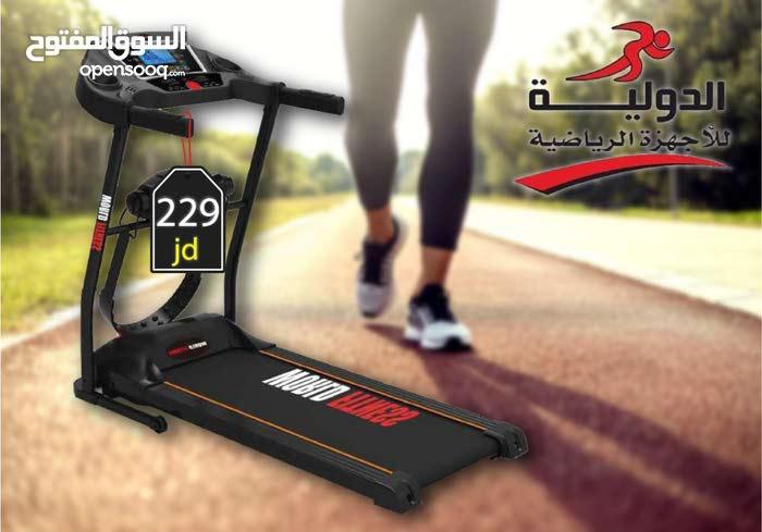 اسعار زمان رجعت مع الدولية للاجهزة الرياضية