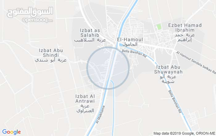 مطلوب سمسار او احد علي علم بمدينة الحامول . بالتحديد عمارات الصنايع  ياجر شقق