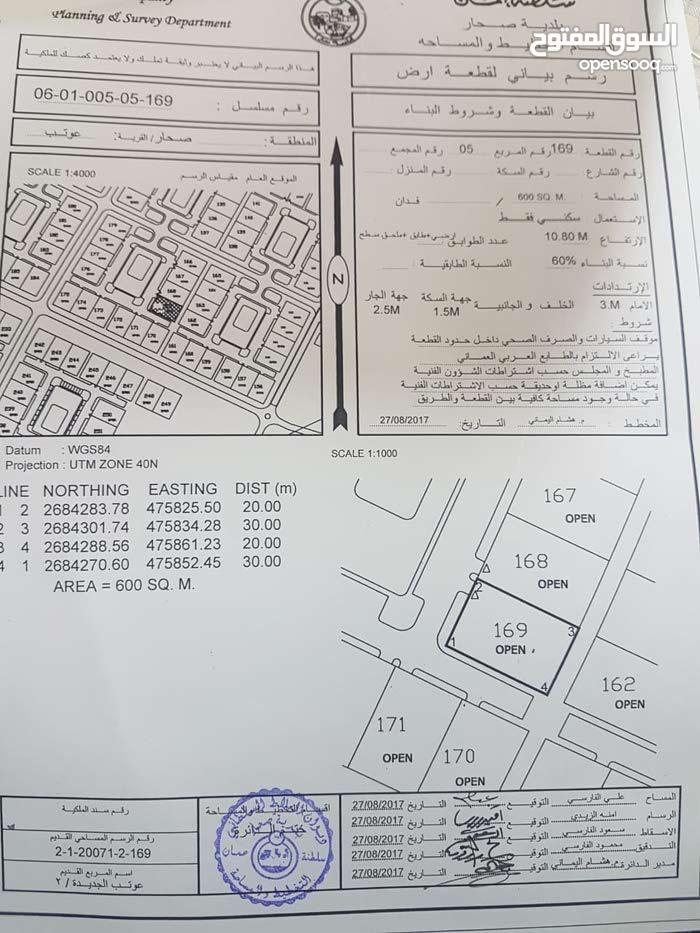 ثلاث اراضي في عواتب مربع 5 - ولاية صحار
