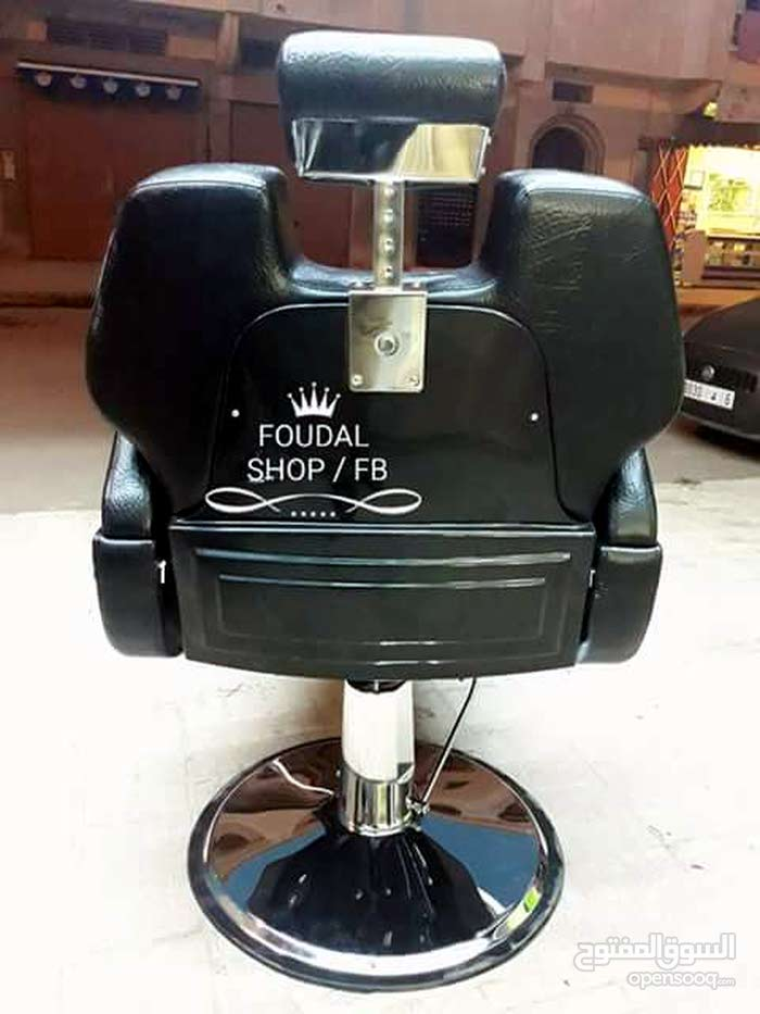 chaise coiffeur