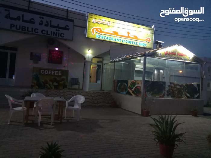 مطعم للبيع تكلفته 9300 او للإجار ب700