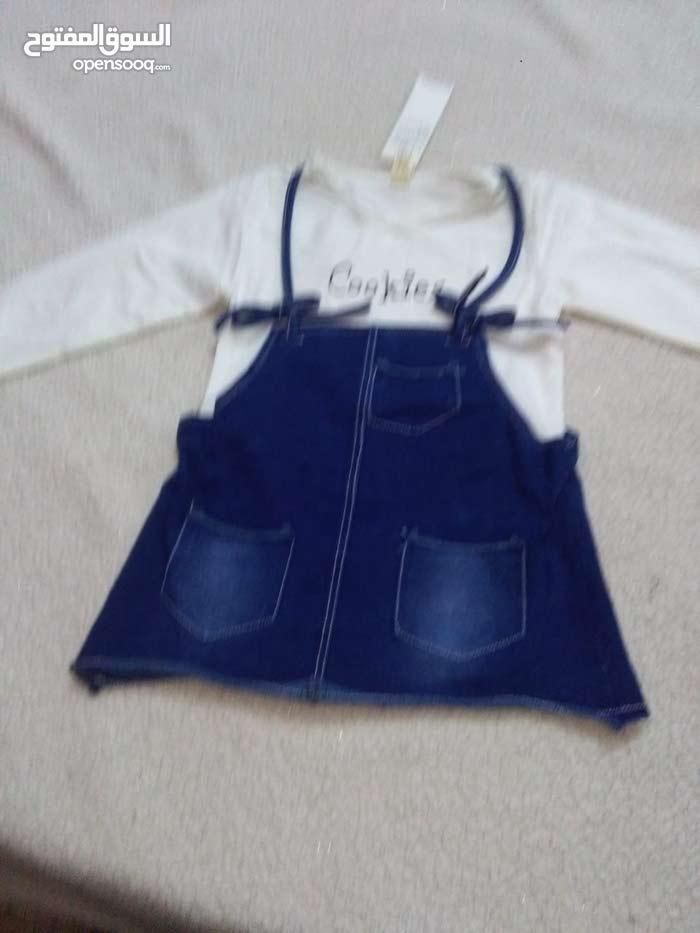ملابس أطفال جملة فقط