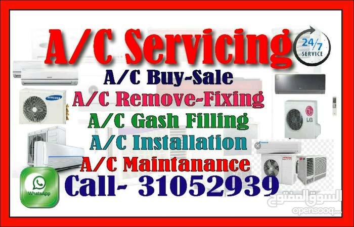 Air-conditioning servicing & maintenance