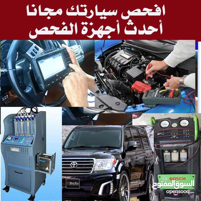 افحص سيارتك مجانا - لسيارات الهايبرد والبنزين