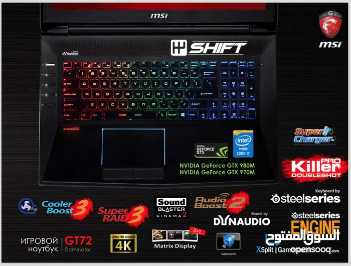 MSI for gaming