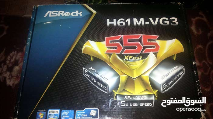 For those interested Other Desktop compter for sale