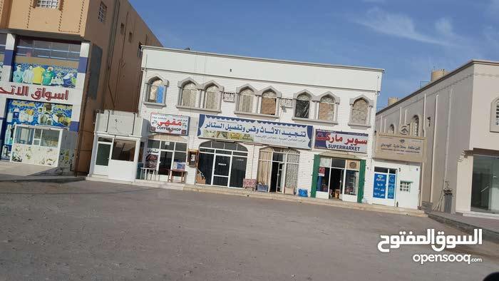المنطقه الشرقيه جعلان بوحسن ع الشارع