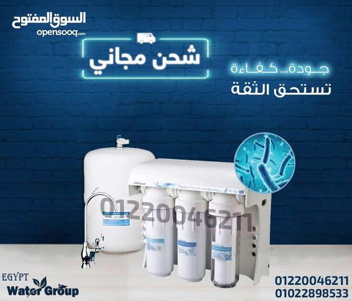 فلتر مياه بيوركم ال 9 #مراحل بنظام ال RO
