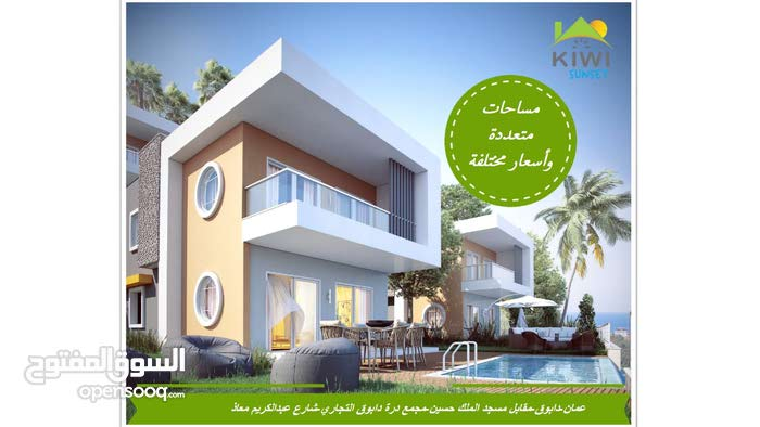 excellent finishing apartment for sale in Amman city - Dabouq