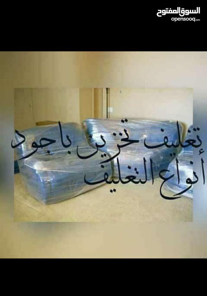 شركة نور الهدي لنقل الاثاث المنزلي والمكتبي