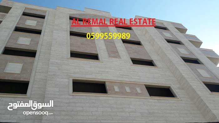 شقق سكنية متقابلة عدد 2 مساحة 150 متر/65ألف