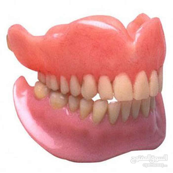 طقم اسنان كامل