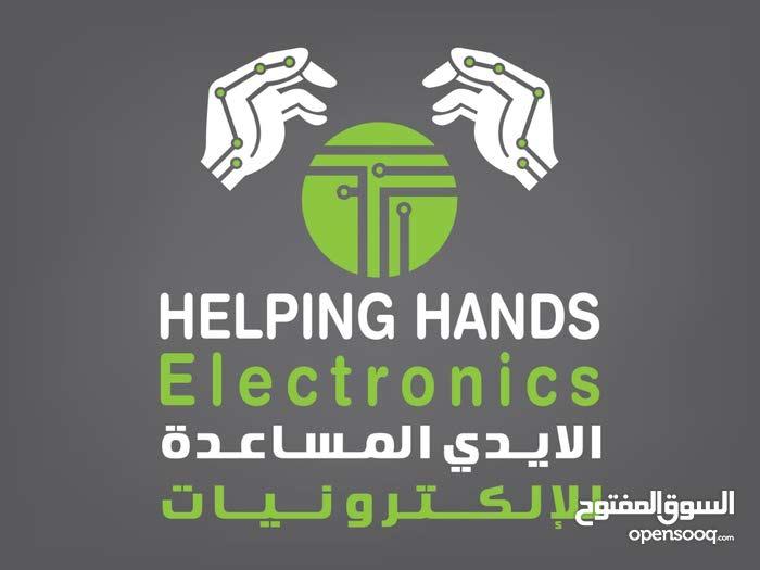 مختصون في صيانة الأجهزة الإلكترونية .لوحات التحكم الصناعية والمنزلية أجهزة الريا