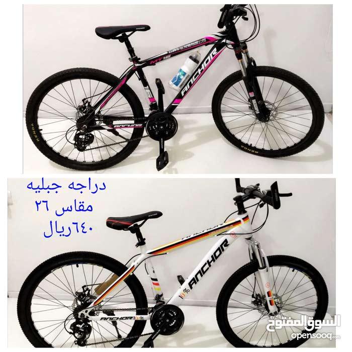 دراجات جبليه بمواصفات مختلفة