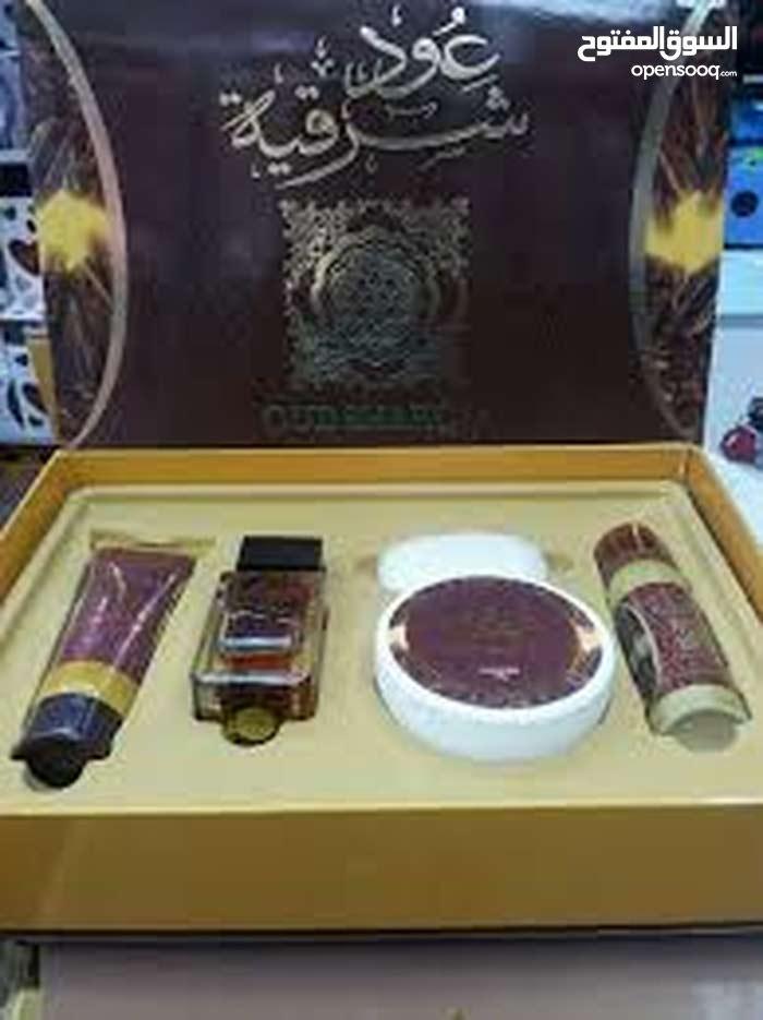 عطور عربية بوكسات