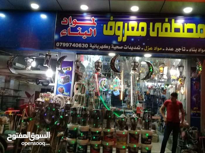 محلات للبيع بحي نزال