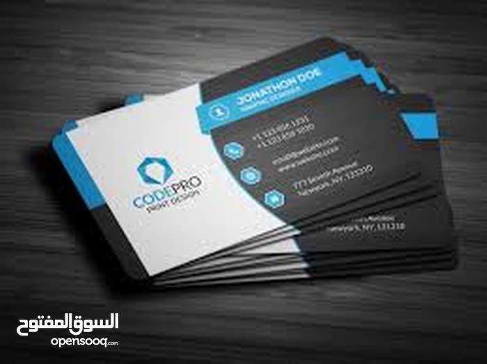 تصميم بطاقات اعمال احترافية مع شعار المهنة او العمل