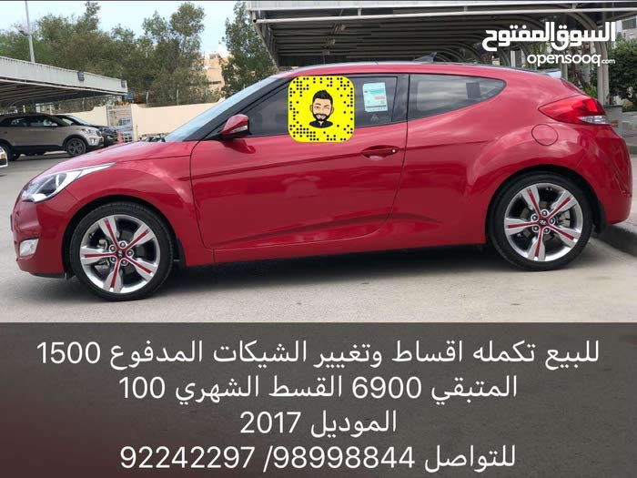 Available for sale! 20,000 - 29,999 km mileage Hyundai Veloster 2017
