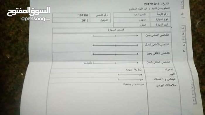 Isuzu D-Max car for sale 2012 in Zarqa city