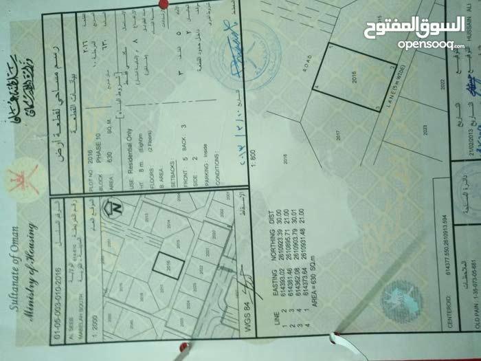 ارض للبيع موقعها ممتاز بالمعبيلة العاشرة بالقرب من قصر البشاير بسعر مغري
