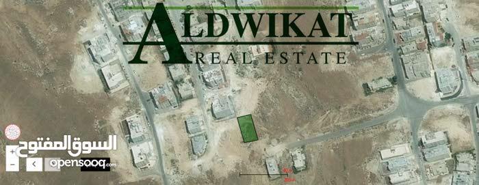 قطعة ارض 575 متر للبيع في منطقة ام زويتينة