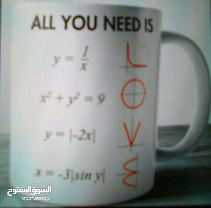 معلم رياضيات - MATH
