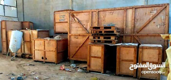 مصنع حفظات اطفال وعجزه