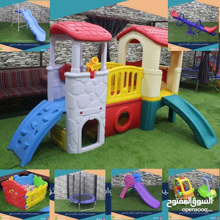 العاب حدائق للبيع مع خدمة النقل والتركيب والتثبيت