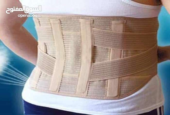 حزام (MGT) المدعم ذو الثلاث وظائف للرجال والنساء