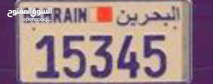 للبيع رقم سياره 15345