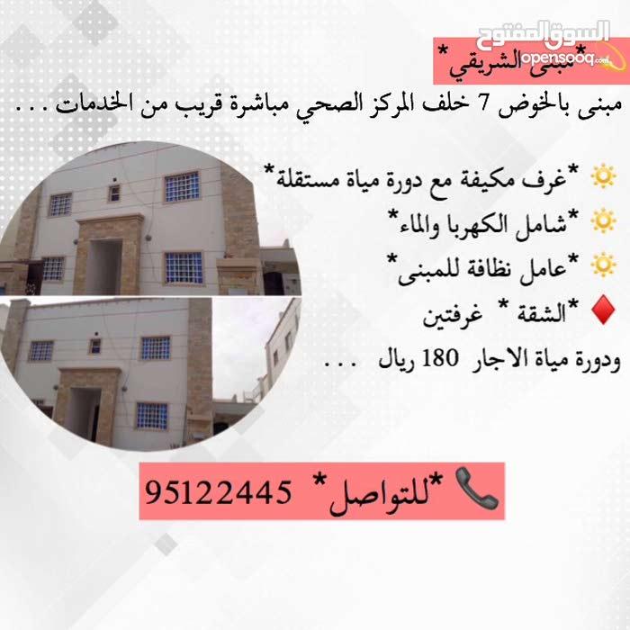 غرف فـي الخـوض 7 مكيفة وشاملة الخدمات